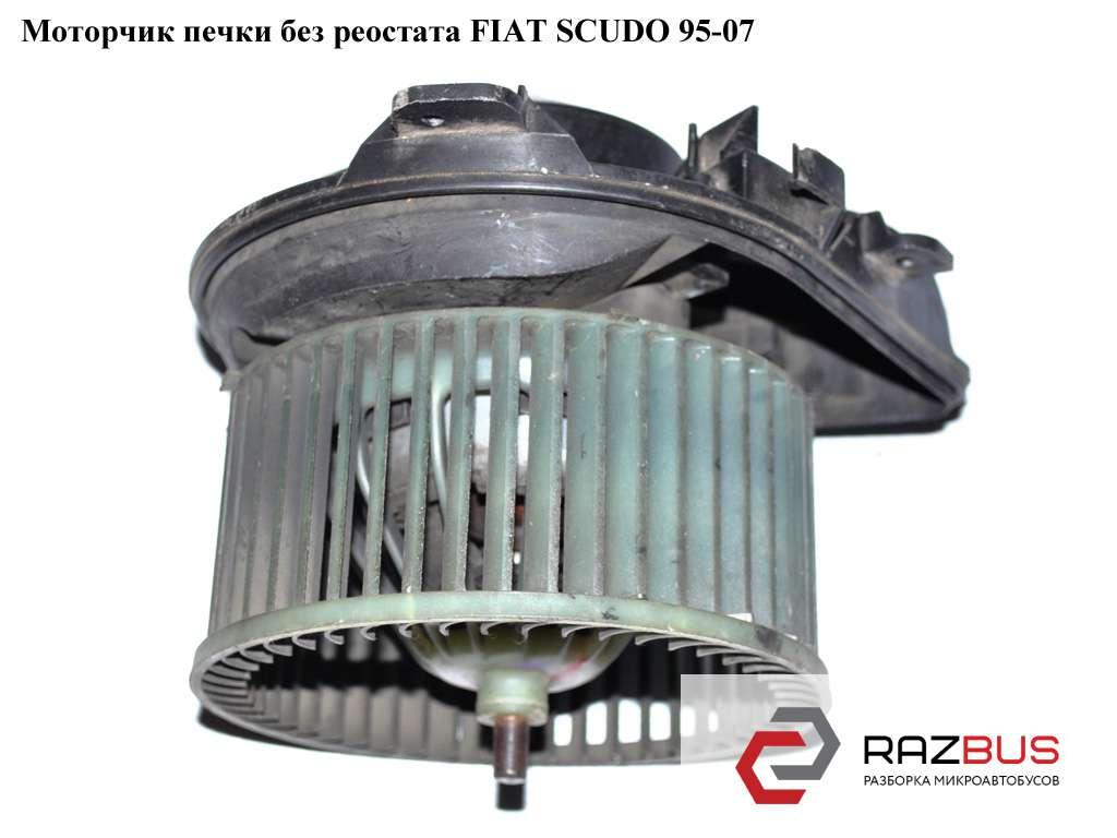 6441E0 Моторчик печки без реостата CITROEN JUMPY II 2004-2006г