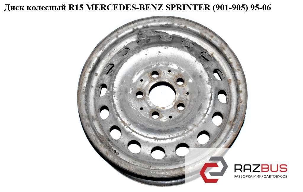 9034000102, A9034000102 Диск колесный R15 MERCEDES SPRINTER 2000-2006г