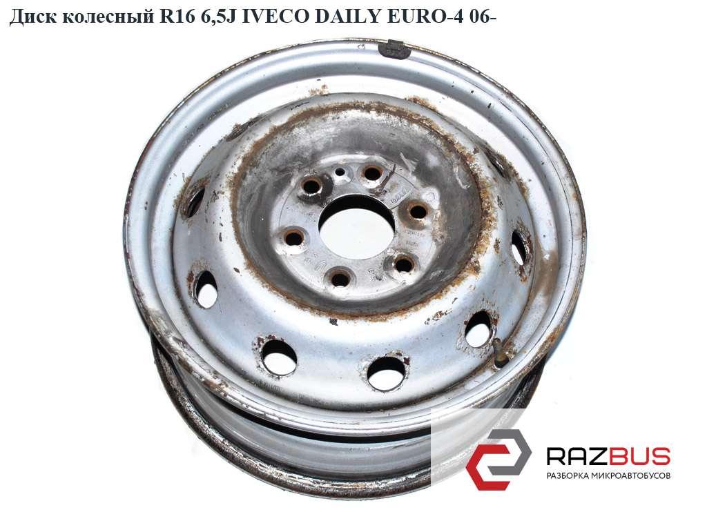 504103598, 504103599 Диск колесный R16 6,5J IVECO DAILY E IV 2006-2011г