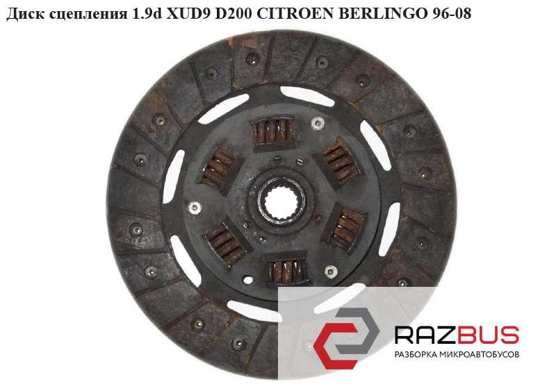 2055FZ Диск сцепления 1.9D (DW8) 1.9D (XUD9) D200 Valeo CITROEN BERLINGO M59 2003-2008г