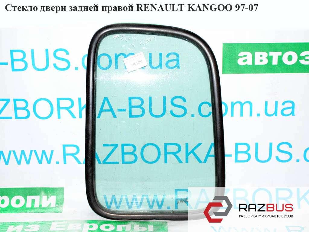 7700303067, 7700303111, 7700303119 Стекло двери задней правой NISSAN KUBISTAR 2003-2008г