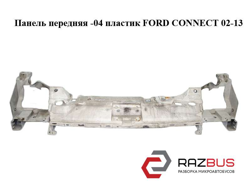 2T14-V8200-AK, 2T14V8200AK, 2U5A-194688-DA, 2U5A194688DA, 4414470 Панель передняя -04 пластик FORD CONNECT 2002-2013г