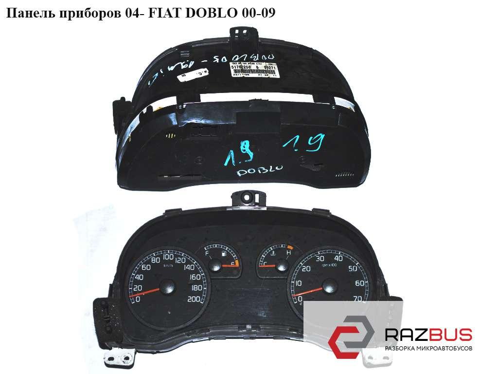 51761688 Панель приборов 04- FIAT DOBLO 2000-2005г