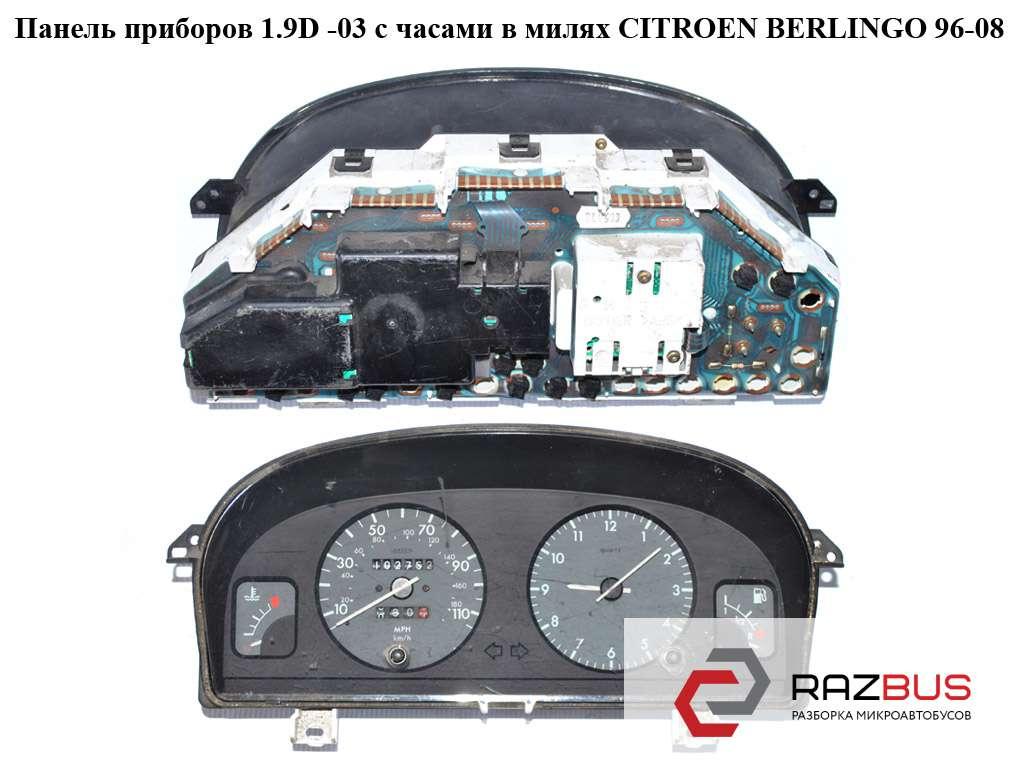 9630166780 Панель приборов -03 дизель с часами в милях PEUGEOT PARTNER M49 1996-2003г