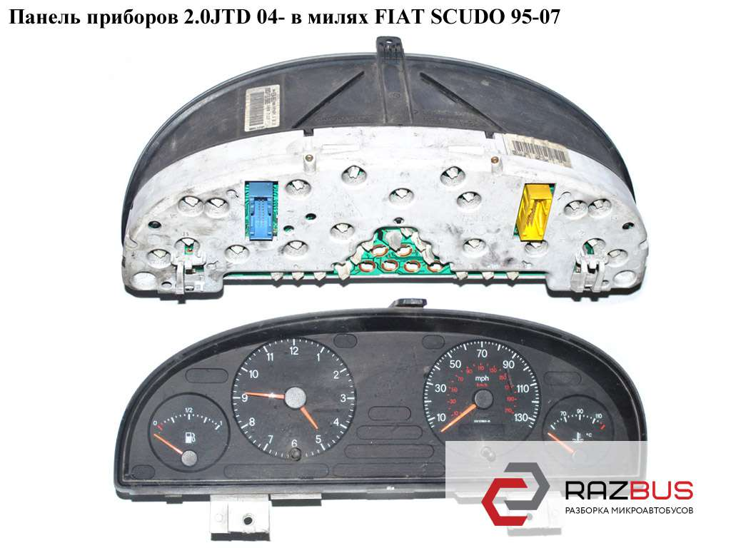 6101YY Панель приборов 04- в милях PEUGEOT EXPERT 1995-2004г