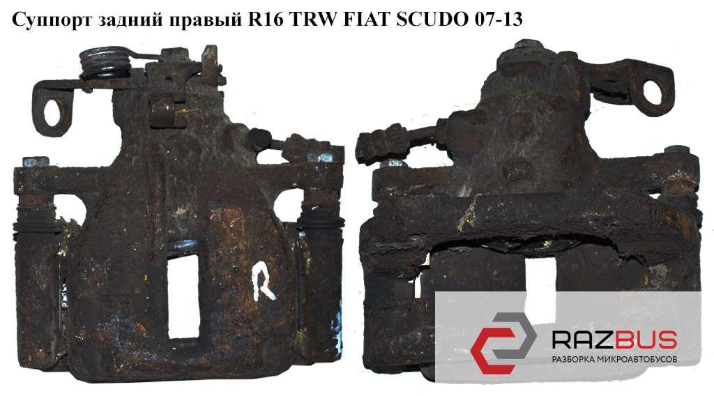 4280310, 4401.L1, 4401L1, BHS998 Суппорт задний правый R16 TRW FIAT SCUDO 2007-2016г
