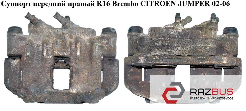 4401.E9, 4401E9 Суппорт передний правый R16 Brembo PEUGEOT BOXER II 2002-2006г