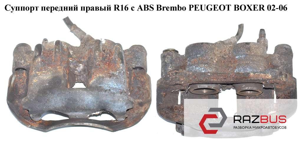 4401.F1, 4401F1 Суппорт передний правый R16 с ABS Brembo PEUGEOT BOXER II 2002-2006г