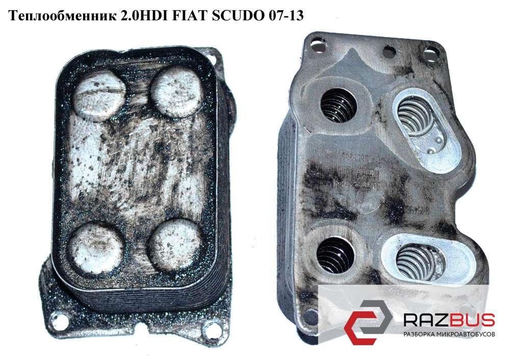 6790859280, 6790979911 Теплообменник 2.0HDI FIAT SCUDO 2007-2016г