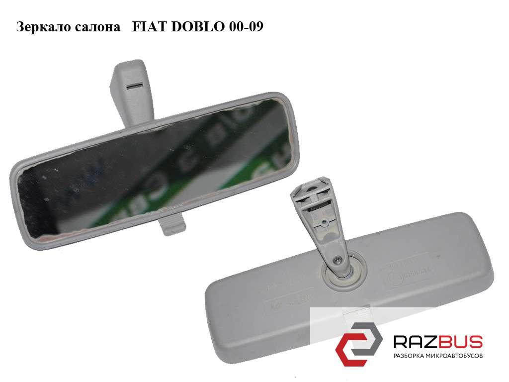 735298586 Зеркало салона FIAT DOBLO 2000-2005г