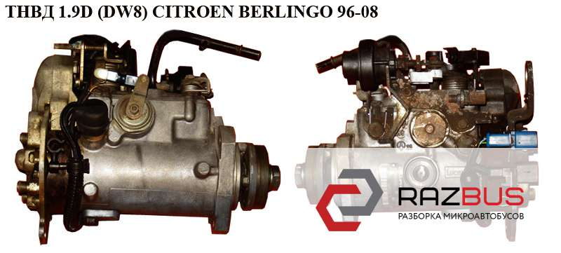 DWLP11, R8445B135G ТНВД 1.9D (DW8) CITROEN BERLINGO M59 2003-2008г