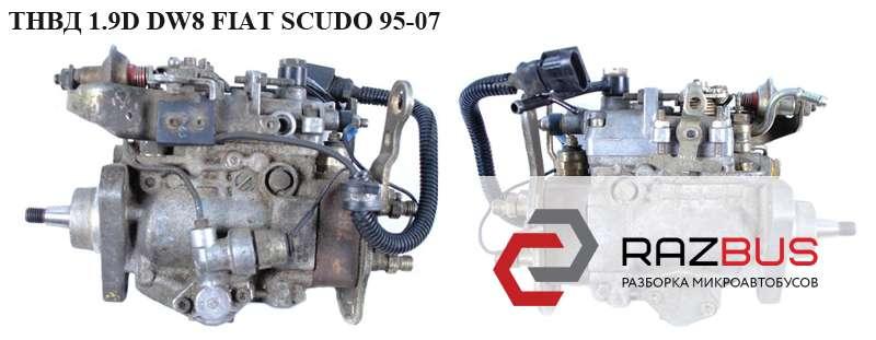 0460484116 ТНВД 1.9D DW8 PEUGEOT EXPERT II 2004-2006г