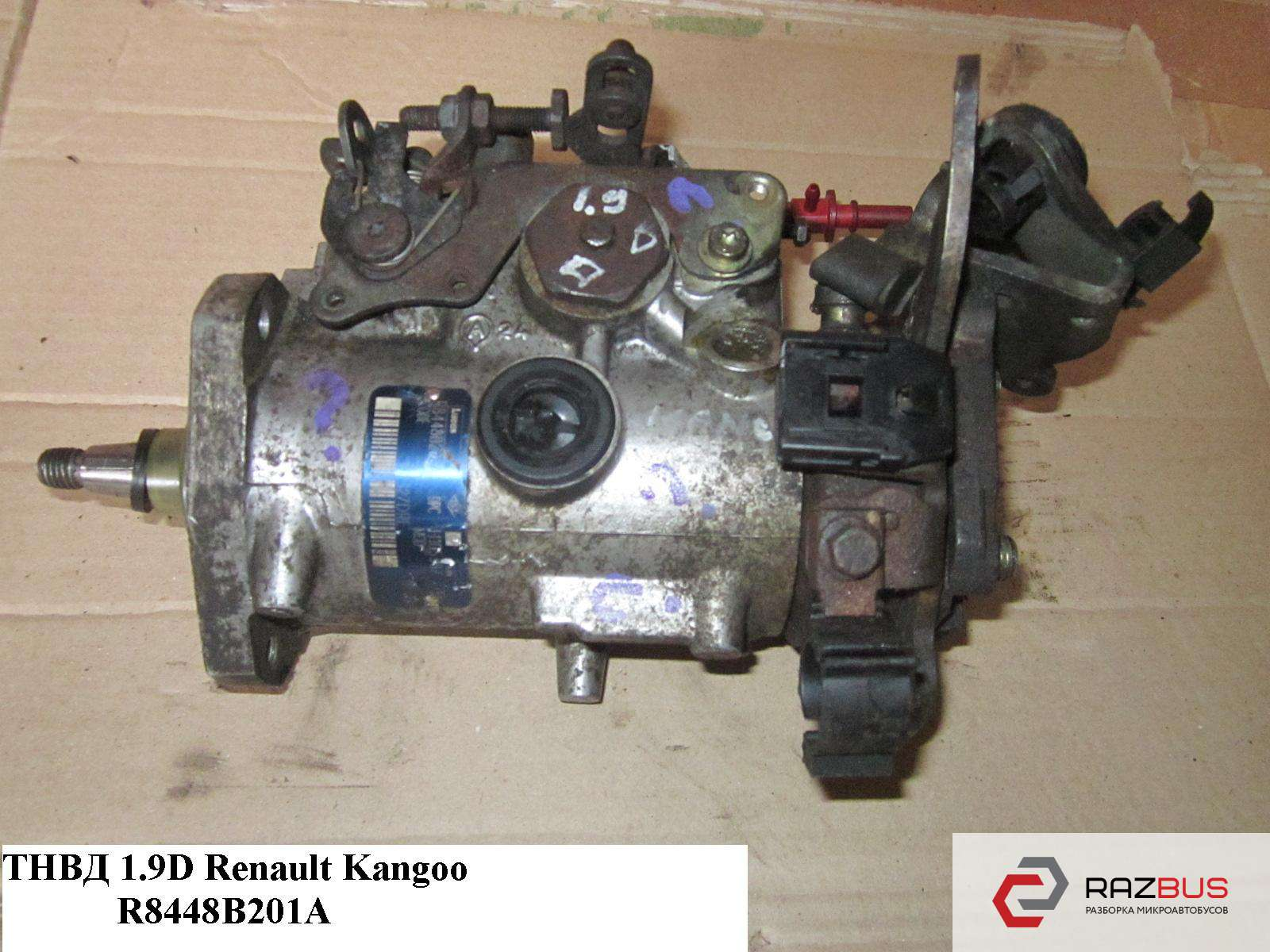R8448B201A ТНВД 1.9D F8Q662 RENAULT KANGOO 1997-2007г