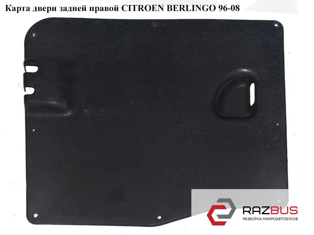 9621481977 Карта двери задней правой PEUGEOT PARTNER M59 2003-2008г
