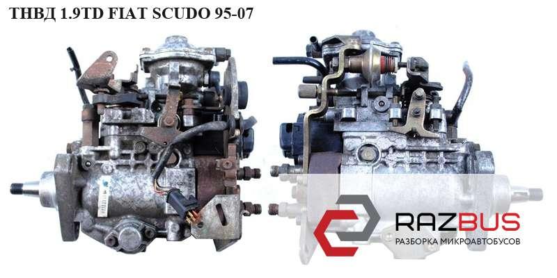 0460494410 ТНВД 1.9TD FIAT SCUDO 2004-2006г