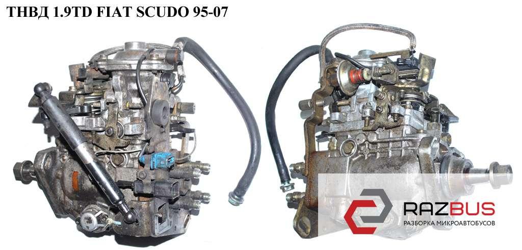 0460494412 ТНВД 1.9TD FIAT SCUDO 1995-2004г