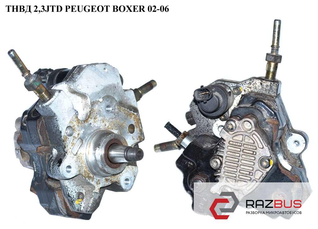 0445020008 ТНВД 2.3JTD PEUGEOT BOXER II 2002-2006г