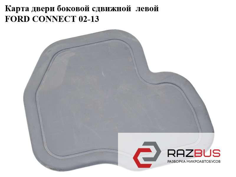 2T14K274K37 Карта двери боковой сдвижной левой FORD CONNECT 2002-2013г