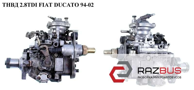 0460424147 ТНВД 2.8TDI FIAT DUCATO 230 Кузов 1994-2002г