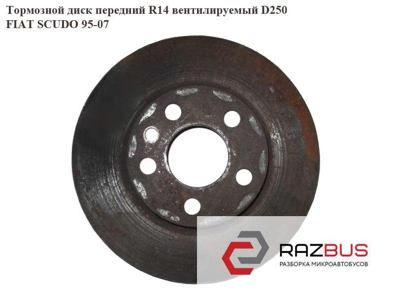 1316323080, GP1316323080 Тормозной диск передний R14 вент. D250 PEUGEOT EXPERT II 2004-2006г