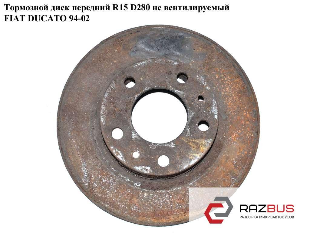 4246L4 Тормозной диск передний R15 D280 не вент. PEUGEOT BOXER 1994-2002г