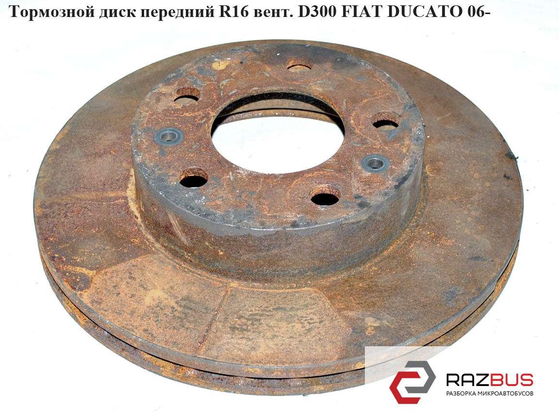 51740249 Тормозной диск передний R16 вент. D300 ТН32 CITROEN JUMPER III 2006-2014г