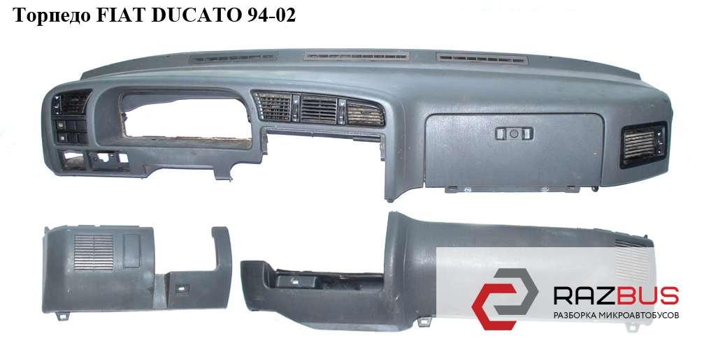 1302358650 Торпедо PEUGEOT BOXER 1994-2002г