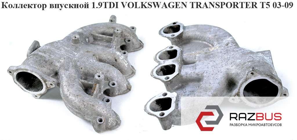 038129713AG Коллектор впускной метал 1.9TDI VOLKSWAGEN TRANSPORTER T5 2003-2015г