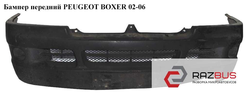 7401V5 Бампер передний PEUGEOT BOXER II 2002-2006г
