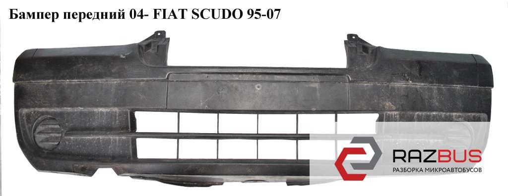 1494704898, 1495754898, 1495755898, 9464801888 Бампер передний 04- FIAT SCUDO 2004-2006г