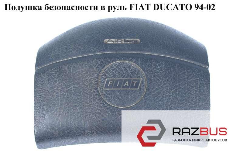 1302573650, 1304030650, 4112.EJ, 4112EJ, DF00080A0125 Подушка безопасности в руль FIAT DUCATO 230 Кузов 1994-2002г