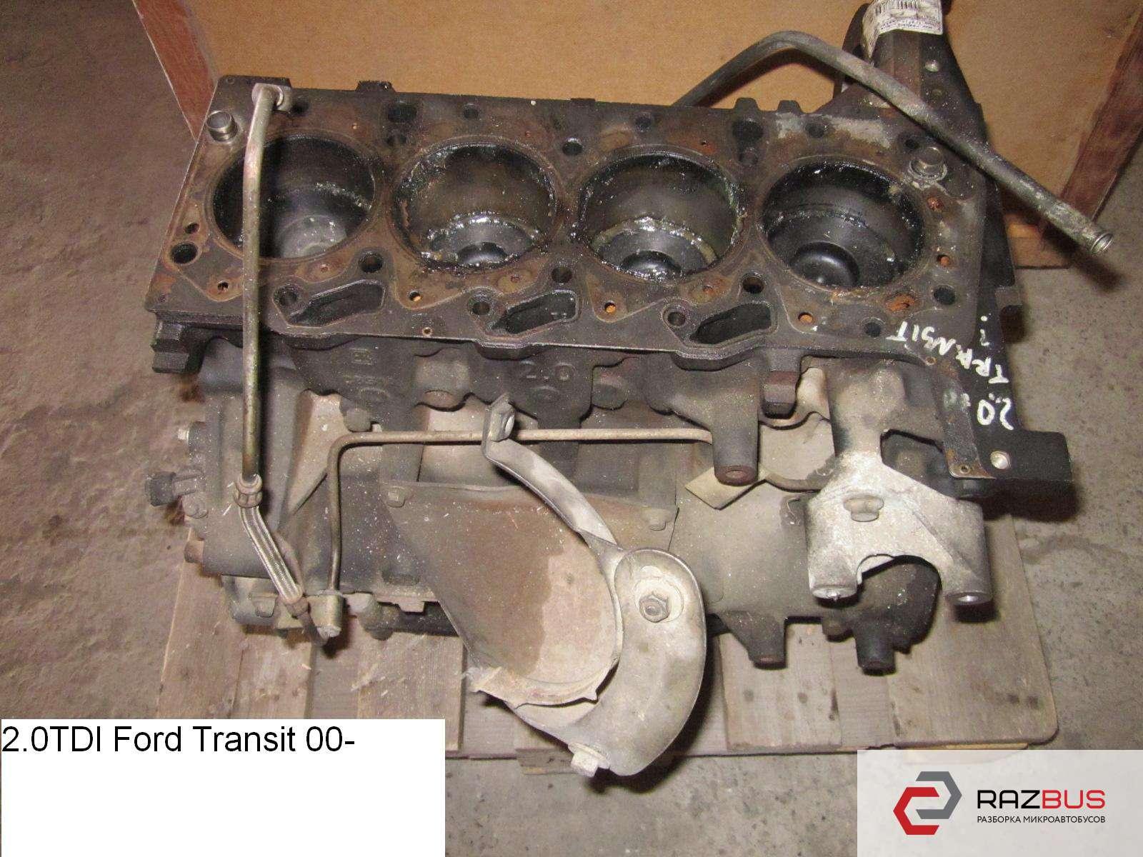 1102581 Блок двигателя в сборе 2.0TDCI FORD TRANSIT 2000-2006г