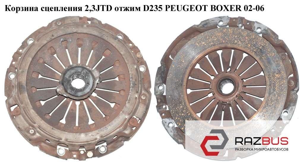 71734906 Корзина сцепления 2.3JTD отжим D235 PEUGEOT BOXER II 2002-2006г