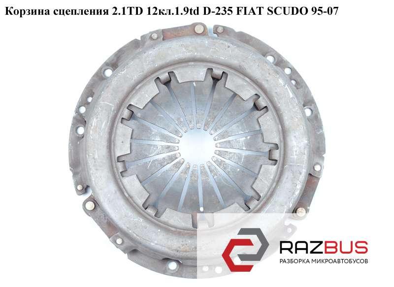 2004T8 Корзина сцепления 2.1TD 12v 1.9TD D-235 Valeo нажим FIAT SCUDO 2004-2006г