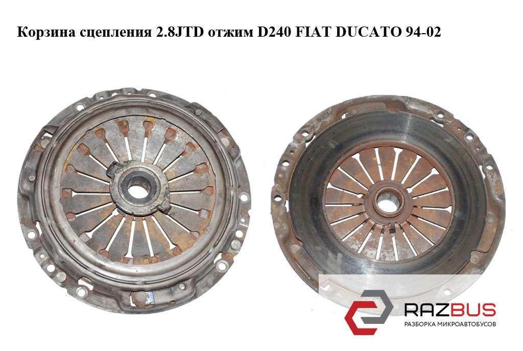 Корзина сцепления 2.8JTD отжим D240 FIAT DUCATO 230 Кузов 1994-2002г