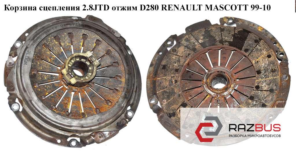 5010245267, 628318300 Корзина сцепления 2.8JTD отжим D280 RENAULT MASCOTT 1999-2004г