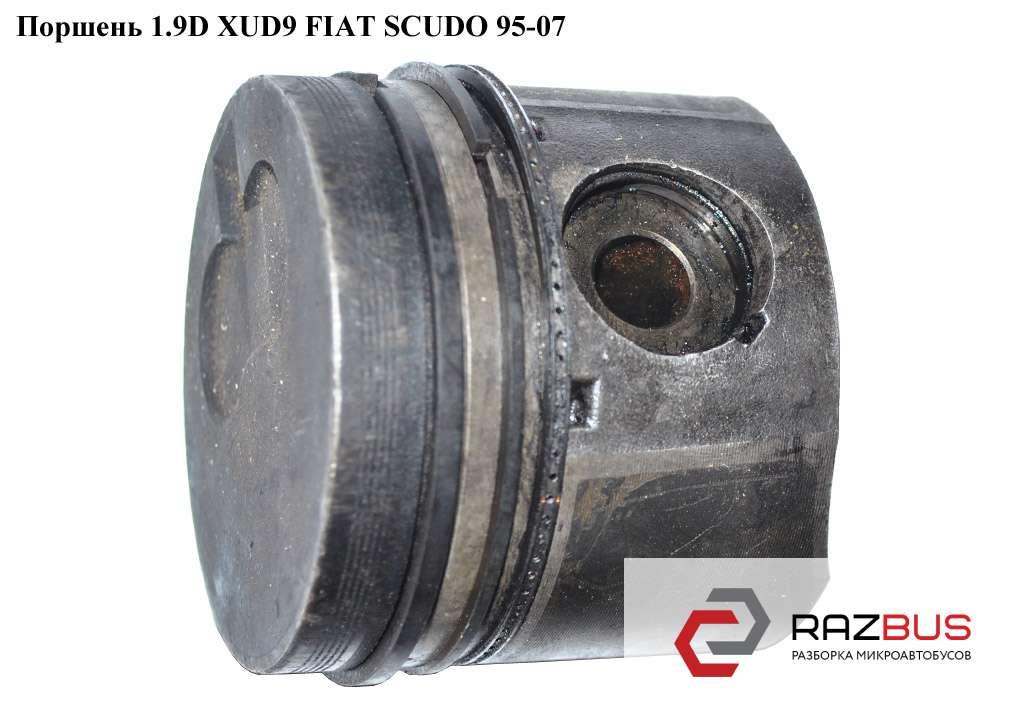 9569115788 Поршень 1.9D (XUD9) палец на 28 под косой шатун FIAT SCUDO 2004-2006г