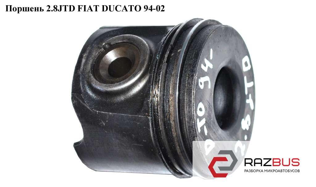 2996900, 500365851 Поршень 2.8JTD FIAT DUCATO 230 Кузов 1994-2002г