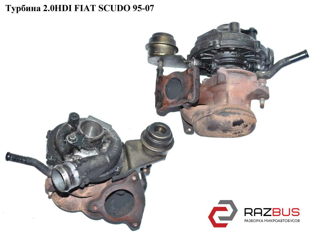 706978-0001, 706978-5001S, 7069785001S, 71723507, 9634521180 Турбина 2.0JTD Garrett FIAT SCUDO 1995-2004г