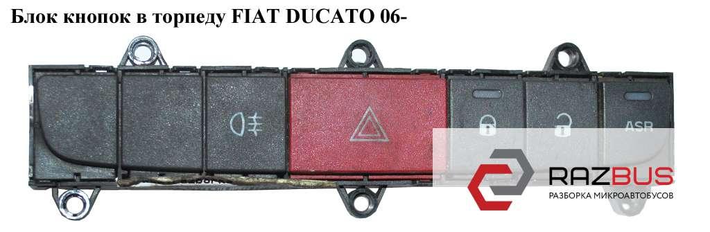 735421361, 7354213610 Блок кнопок в торпеду PEUGEOT BOXER III 2006-2014г