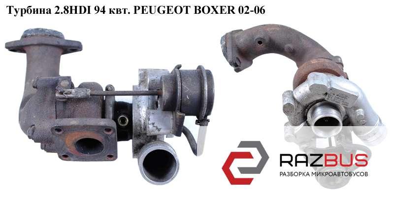 500344801 Турбина 2.8HDI 94 квт. PEUGEOT BOXER II 2002-2006г