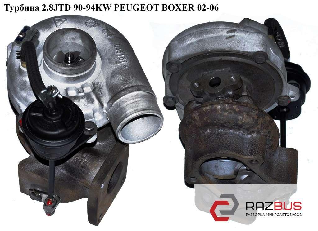 500364493 Турбина 2.8JTD 90-94KW PEUGEOT BOXER II 2002-2006г