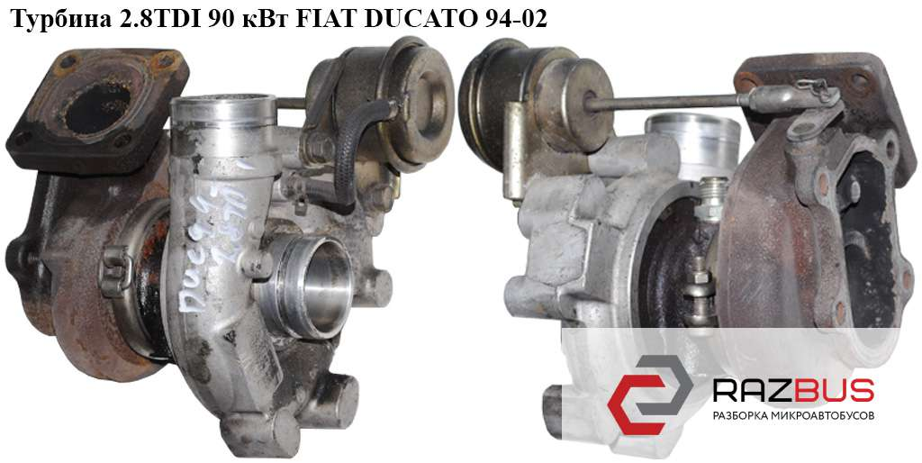49135-05050, 99460981 Турбина 2.8TDI 90 кВт FIAT DUCATO 230 Кузов 1994-2002г