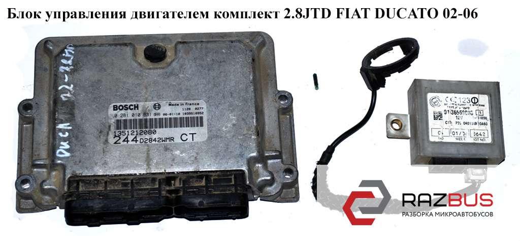 0281010931 Блок управления двигателем комплект 2.8JTD PEUGEOT BOXER II 2002-2006г