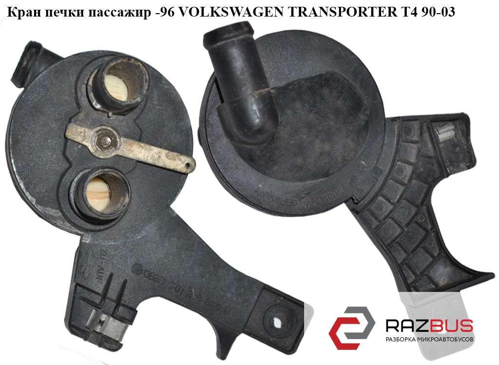 Краник печки транспортер конвейеры из нержавеющей стали