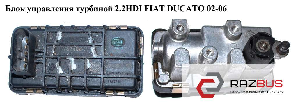 6NW009206, HELLA 752406 Блок управления турбиной 2.2HDI CITROEN JUMPER III 2006-2014г