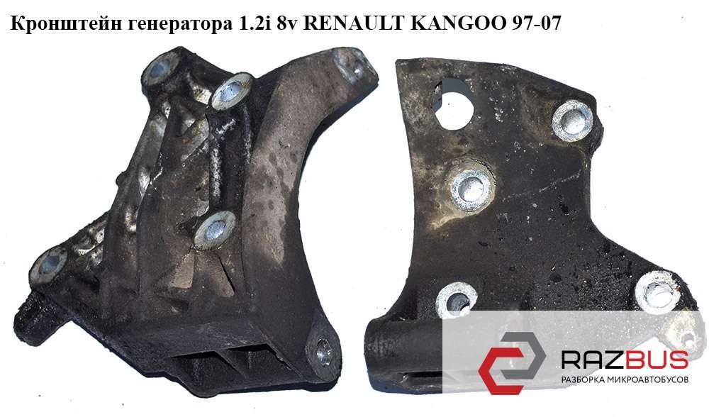 7700864288 Кронштейн генератора 1.2i 8v RENAULT KANGOO 1997-2007г