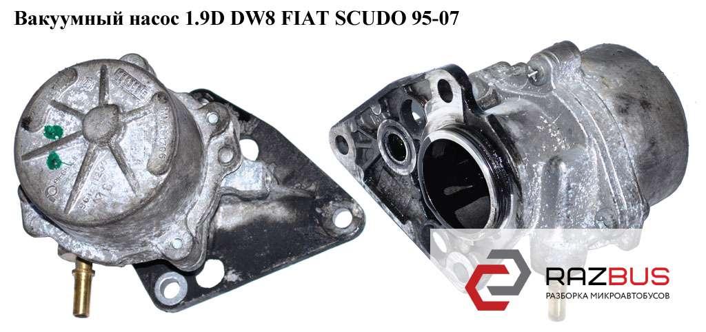 456553 Вакуумный насос 1.9D DW8 FIAT SCUDO 2004-2006г