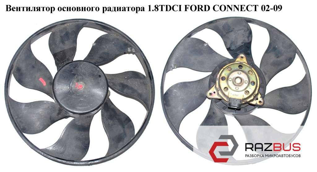 19202400, 901.0897 BN5VA Вентилятор основного радиатора 1.8TDCI FORD CONNECT 2002-2013г