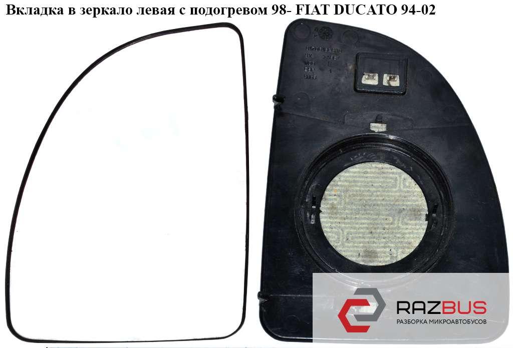 01706182300 Вкладка в зеркало левая с подогревом 98- FIAT DUCATO 230 Кузов 1994-2002г